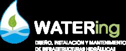 logo-watering-negativo